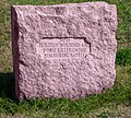 Granite Marker in San Jacinto Battlefield.jpg