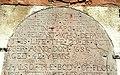 Graveyard, St Patrick's, Drumbeg (3) - geograph.org.uk - 1199180.jpg