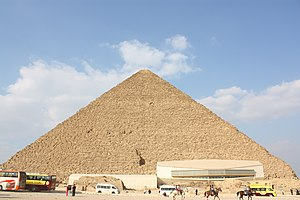 Giza Solar boat museum - Great Pyramid of Giza from south showing the Solar boat museum
