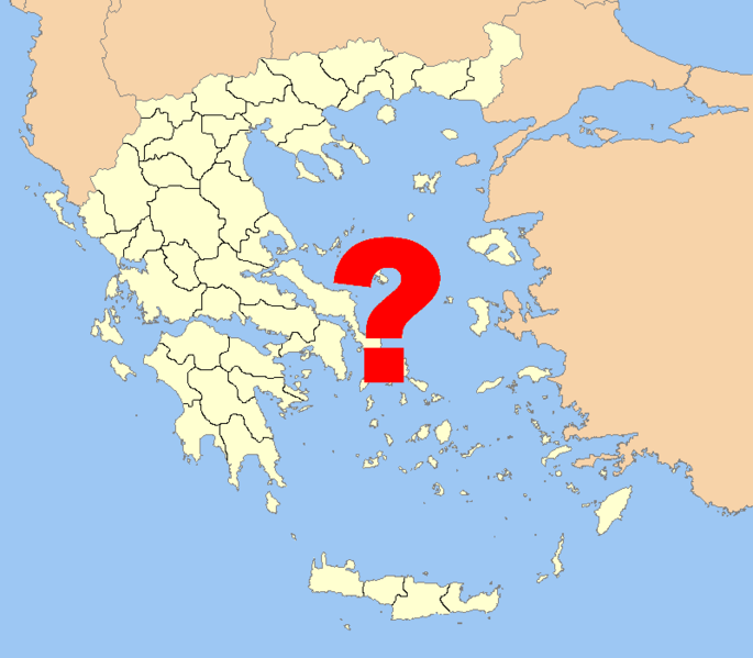 Tập tin:Greece prefectures map nocoord.png