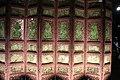 Green Jade Screen- Gift to Emperor of Japan by Wang Jingwei, ROC 03.jpg