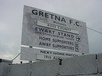 Raydale Park - Image: Gretna Football Club ground 3