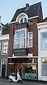 Groningen - Gedempte Zuiderdiep 154.jpg