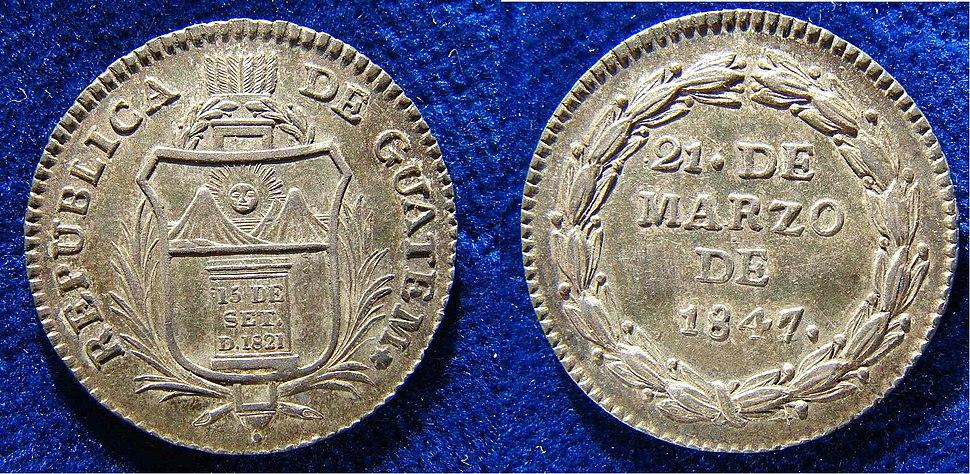 Guatemala Real 1847 Silver Coin Fonrobert 7236