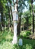 GuentherZ_2011-07-16_0023_Retz-Niederfladnitz_Dreimarkstein_Weisses_Kreuz-Ledererkreuz.jpg