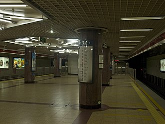 Guomao station (Beijing Subway) - Guomao station, line 1