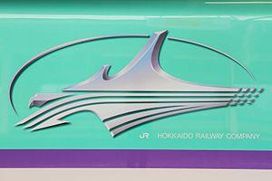 H5 Series Shinkansen - Image: H5系 ロゴマーク