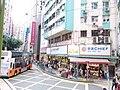 HK 灣仔 Wan Chai 軒尼詩道 Hennessy Road October 2018 SSG CHIEF shops 灣仔道.jpg