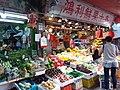 HK 西灣河 Sai Wan Ho 成安街 Shing On Street market September 2019 SSG 02.jpg