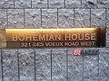 HK 西環 Sai Wan 德輔道西 321號 Des Veoux Road West 新世界發展 New World Dev 瑧璈 Bohemian House name sign Henderson Land August 2017 Lnv2.jpg