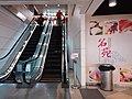 HK ALC 鴨脷洲 Ap Lei Chau 利東商場 Lei Tung Commercial Centre interior Sunday morning November 2019 SSG 15.jpg