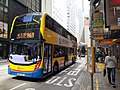 HK CH 中環 Central 德輔道中 Des Voeux Road CityBus 969 n bus stop signs October 2019 SS2.jpg
