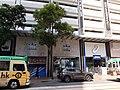 HK CWB 銅鑼灣 Causeway Bay 禮頓道 Leighton Road October 2019 SS2 39.jpg