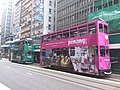 HK Central 德輔道中 Des Voeux Road August 2018 SSG pink body tram.jpg