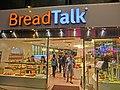HK Jordan night Nathan Road JDMall BreadTalk bakery Mar-2013.JPG