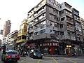 HK Kln City 九龍城 Kowloon City 福佬村道 Fuk Lo Tsun Road January 2021 SSG 02.jpg