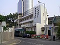 HK PLK HongKongCommunityCollege.JPG