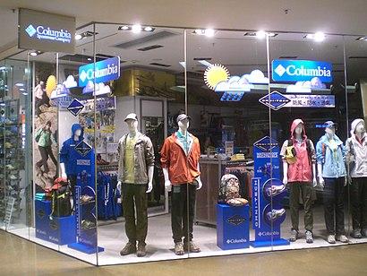 Como chegar até Columbia Sportswear Company com o transporte público - Sobre o local