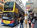 HK SYP 西環 Sai Ying Pun 德輔道西 Des Voeux Road West 11am April 2020 SS2 03.jpg