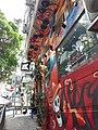 HK SYP 西環 Sai Ying Pun 東邊街 Eastern Street graffiti 第一街 First Street shop Mexican Bar March 2020 SS2 02.jpg