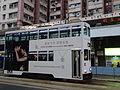 HK Sai Ying Pun Des Voeux Road West Tram 132 body ads LiveYourLove De Beers Gorup Feb-2016 DSC.JPG