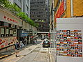 HK Sheung Wan Tai Ping Shan Street Pound Lane view Kee On Building laundry shop May-2013.JPG