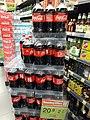 HK TKL 調景嶺 Tiu Keng Leng 都會駅 MetroTown mall shop Fusion by ParknShop Supermarket Store Coca Cola 2 litres plastic bottles December 2019 SS2 02.jpg