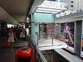 HK Wan Chai O'Brien Road 柯布連道 Footbridge Lift tower lobby May 2016 DSC.jpg