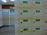 HK YMT KGO 九龍政府合署 Kln Gov Offices KCPO 九龍中央郵政局 Box 73859 Kowloon Central Post Office May-2013.JPG