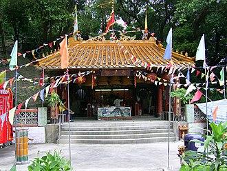 Yuen Chau Tsai - Tai Wong Yeh Temple at Yuen Chau Tsai.