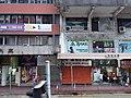 HK tram view CWB 銅鑼灣 Causeway Bay 軒尼斯道 Hennessy Road sidewalk shops May 2019 SSG 02.jpg