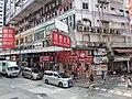 HK tram view CWB 銅鑼灣 Causeway Bay 軒尼詩道 Hennessy Road September 2019 SSG 03.jpg