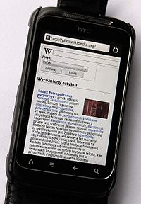 HTC Wildfire S (Mobile Wikipedia) ubt.jpeg