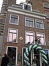 haarlem - gierstraat 3 - foto 2