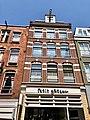 Haarlemmerstraat, Haarlemmerbuurt, Amsterdam, Noord-Holland, Nederland (48720114601).jpg
