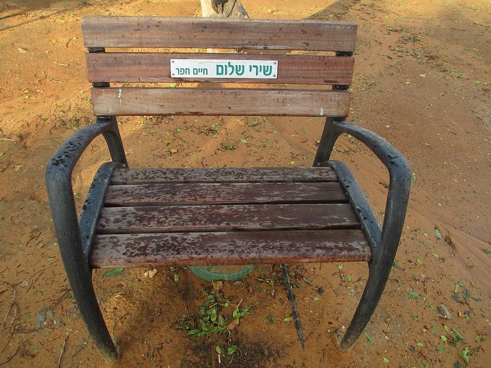 Haim Hefer memorial benche