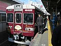 Hankyu 6300 Kyo train.jpg