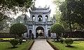 Hanoi - Literaturtempel 0003.JPG