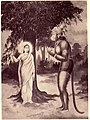 Hanuman Meets Sita.jpg