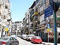 Hashikma Street, Jerusalem.jpg