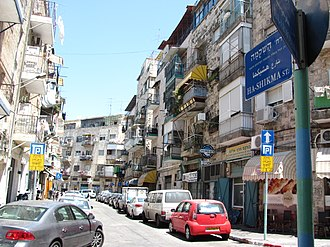 Rami Levy Hashikma Marketing - Hashikma Street in the Mahane Yehuda Market district of Jerusalem. Rami Levy's first store is fourth on the right.