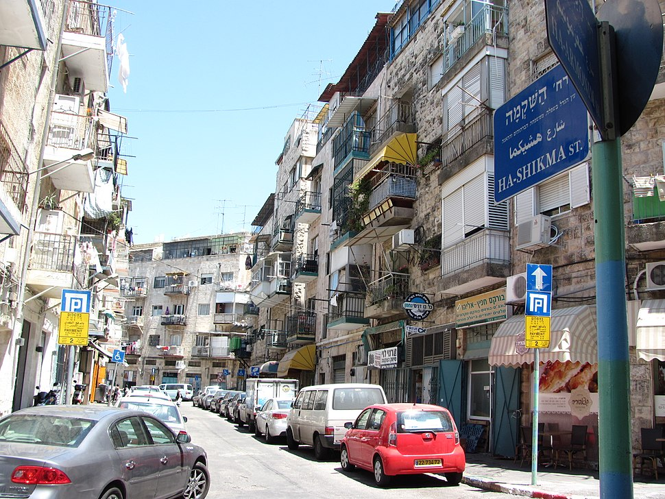 Hashikma Street, Jerusalem