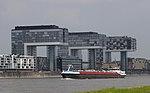 Hazard (ship, 2003) 001.JPG