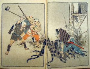 Hearn's tsuchigumo