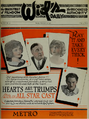 Hearts are Trumps by Rex Ingram Film Daily 1920.png