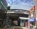 Heiwa-Jima Station - Sep 15 2019 - various 16 46 46 695000.jpeg