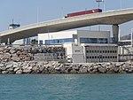 Heliport de Barcelona (Moll Adossat) vist des del mar 06.jpg