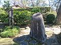 Higashi-Park-Okada-Bukin-1.jpg