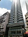 High Point (Hong Kong).JPG
