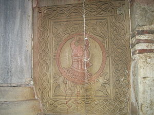 Lazar of Serbia - Coat of arms of Prince Lazar painted on a wall of the Hilandar Monastery (14th century)